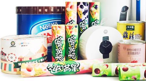 圆筒纸罐已成为产品包装形式的潮流