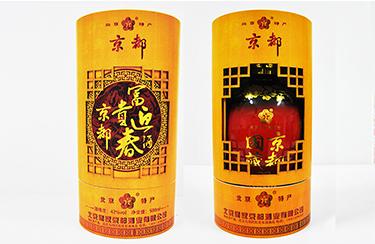 京都酒业酒类纸罐定制
