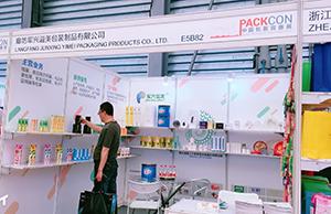 军兴溢美纸罐厂家完美亮相2019年中国包装容器展