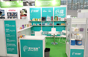 军兴溢美带您走进2021中国(广州)国际包装制品展览会