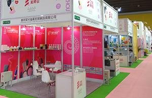 军兴溢美携新品亮相第56届中国(广州)国际美博会