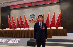 军兴溢美总经理当选为政协固安县第十届委员会常务委员