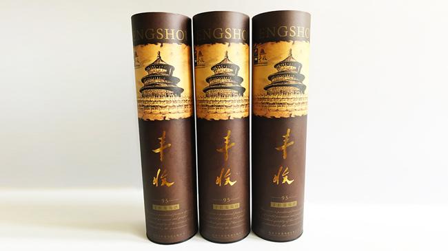 北京丰收葡萄酒纸罐