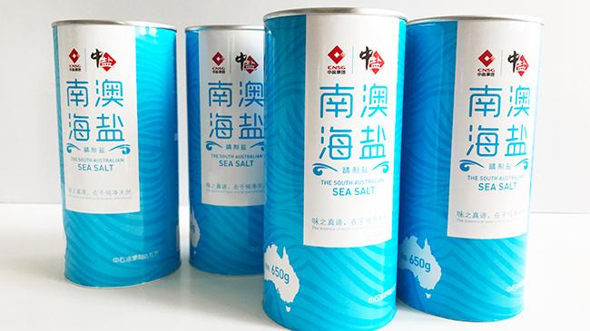 中盐南澳海盐纸罐
