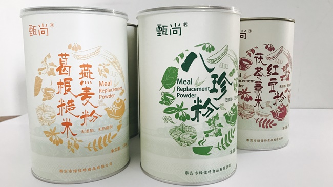 甄尚代餐粉纸罐